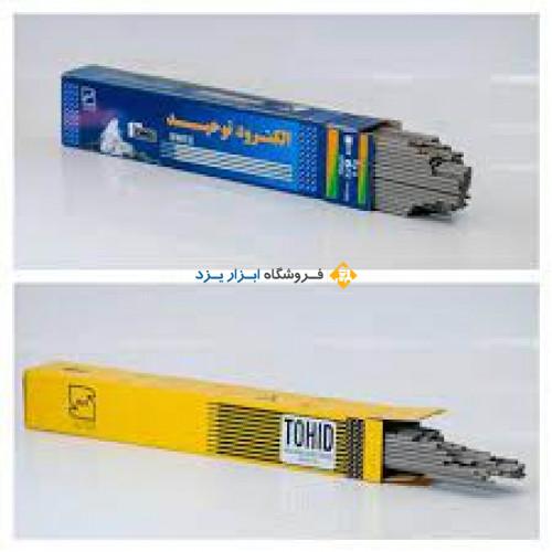 downlo   الکترود توحید-500x500-product_popup
